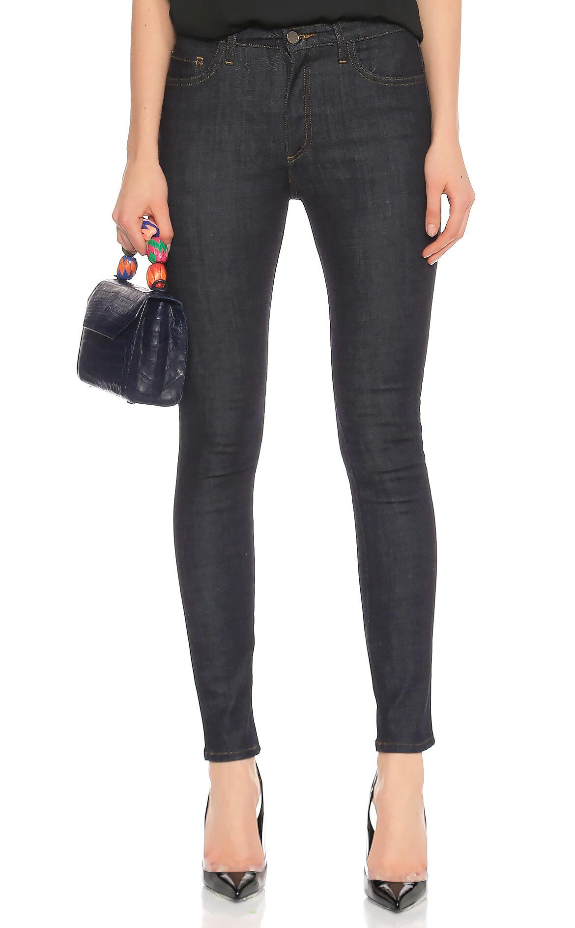 Vvb Skinny Jean Lacivert Pantolon