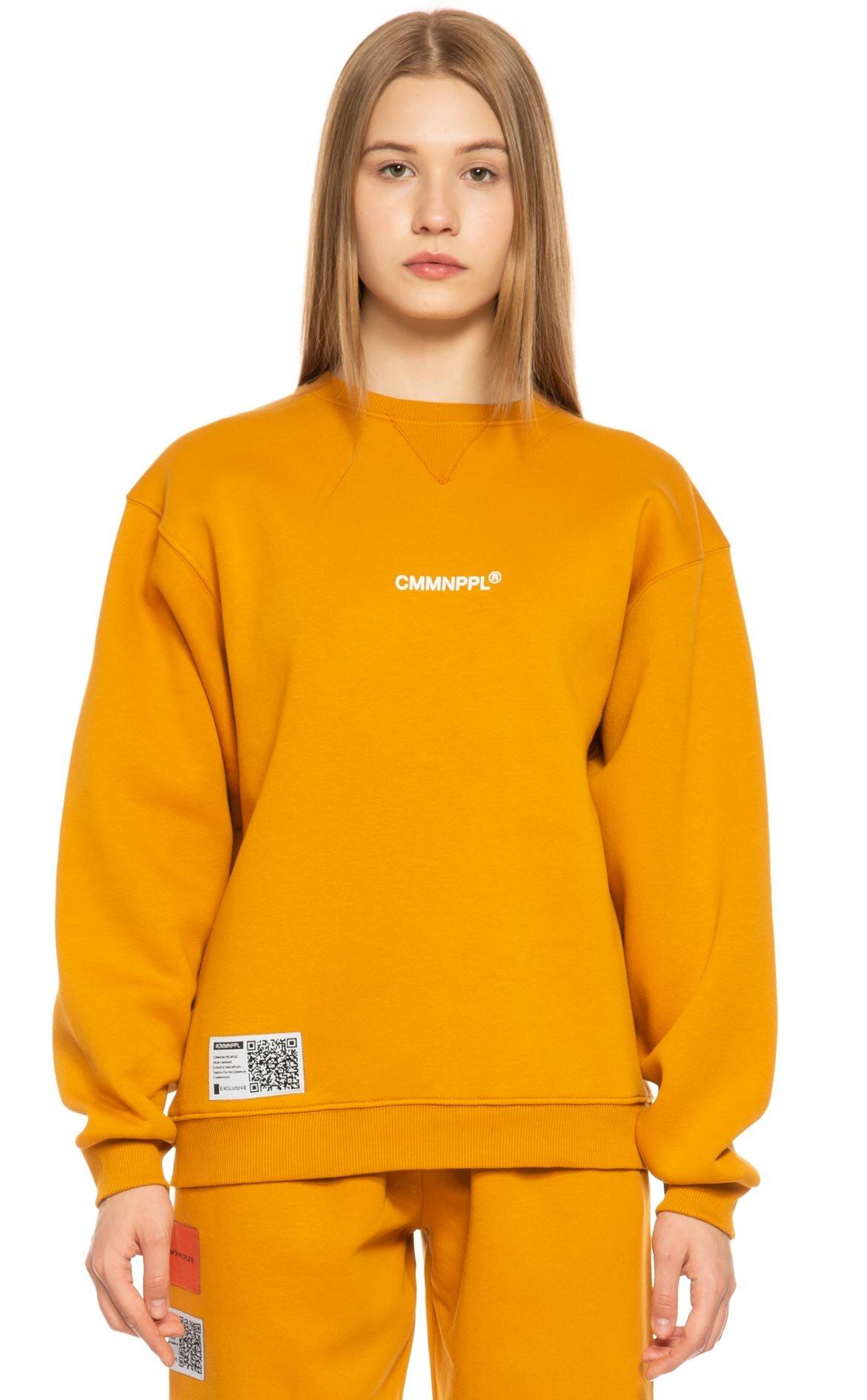 Common People  Oversize Sweatshirt